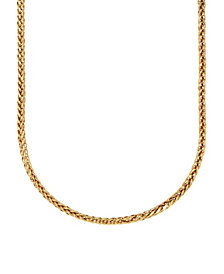 "Chevron Link 18"" Chain Necklace (1.6mm) in 18k Gold"
