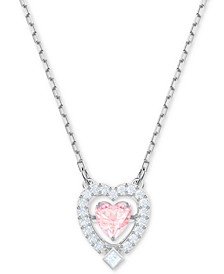 "Silver-Tone Crystal 3D Cage Heart-Shape Pendant Necklace, 14-4/5"" + 4"" extender"