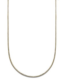 """Giani Bernini 18K Gold over Sterling Silver Necklace, 18"""" Box Chain"""