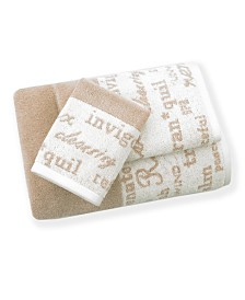 Resort Spa 3 Piece Towel Set