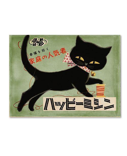 "Trademark Global Vintage Apple Collection 'Blackcat Green 2' Canvas Art - 24"" x 32"""