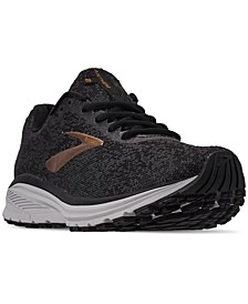 Men's Anthem 2 Running Sneakers from Finish Line