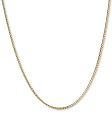 """Textured Box Link 22"""" Chain Necklace in 14k Gold"""