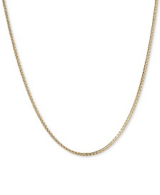 """Italian Gold Textured Box Link 22"""" Chain Necklace in 14k Gold"""