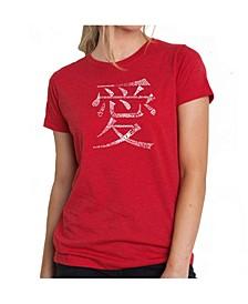 Women's Premium Word Art T-Shirt - The Word Love in 44 Languages