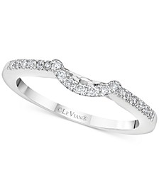 Vanilla Diamond® Curved Band (1/6 ct. t.w.) in 14k White Gold