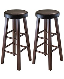 Marta Set of 2 Round Bar Stool