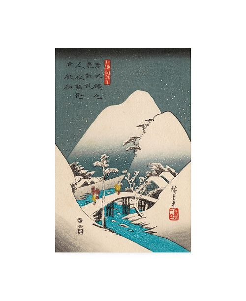 """Trademark Global Unknown Iconic Japan X Canvas Art - 20"""" x 25"""""""