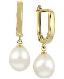 Cultured Freshwater Pearl (9mm) Leverback Drop Earrings in 14k Gold
