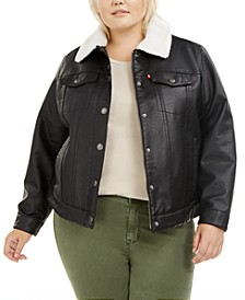 Leather Sherpa Lined Trucker Jacket