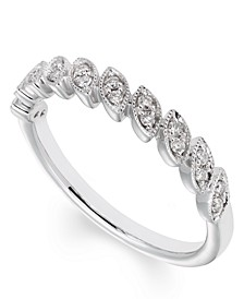 Certified Diamond (1/6 ct. t.w.) Band in 14K White Gold