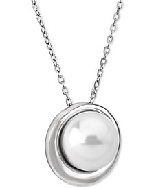 """Sterling Silver Imitation Pearl Button Pendant Necklace, 15"""" + 2"""" extender"""