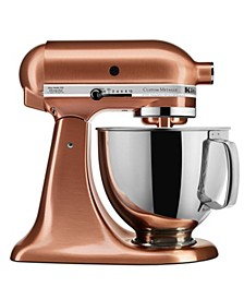 KSM152PS Artisan 5 Qt. Custom Metallic Stand Mixer