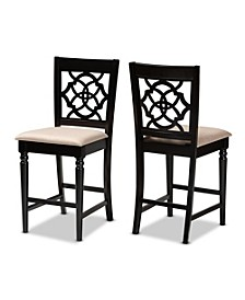 Arden Counter Stool (Set of 2)