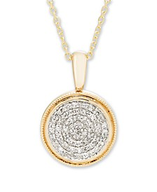 Diamond (1/5 ct. t.w.) Pave Pendant in 14k Yellow or Rose Gold