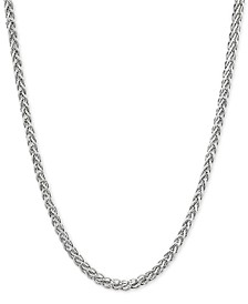 "Wheat Link 20"" Chain Necklace in Sterling Silver"