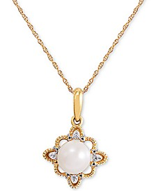 "Cultured Freshwater Pearl (6-1/2mm) & Diamond Accent 18"" Pendant Necklace in 10k Gold"
