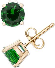 Ruby Stud Earrings (1 ct. t.w.) in 14k Gold (Also in Sapphire & Emerald)