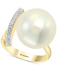 Cultured Freshwater Pearl (15-1/2mm) & Diamond (1/20 ct. t.w.) in 14k Gold