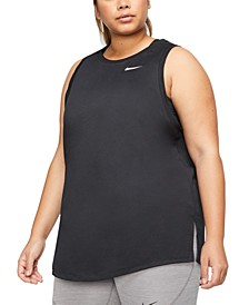 Plus Size Dri-FIT Swoosh Training Tank Top