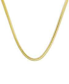 """Silver Plated Snake Link 18"""" Chain Necklace"""