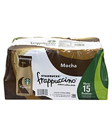 Frappuccino Mocha Coffee Drink, 9.5 oz, 15 Count