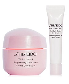 Receive a FREE 2pc Gift with any $85 Shiseido Purchase