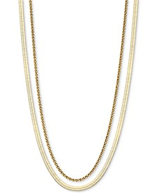 """Double Chain Layered Necklace, 16"""" + 2"""" extender"""