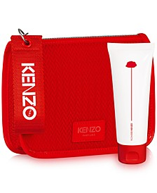 Receive a Free 2-Pc. gift with any large spray purchase from the Kenzo Women's fragrance collection
