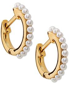 "Extra-Small Mini Imitation Pearl Huggie Hoop Earrings, 0.37"""