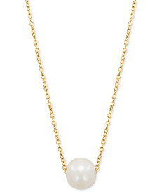 """Cultured Freshwater Pearl (8mm) Solitaire 18"""" Pendant Necklace, Created for Macy's"""