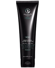 Awapuhi Wild Ginger Moisturizing Lather Shampoo, 8.5-oz., from PUREBEAUTY Salon & Spa
