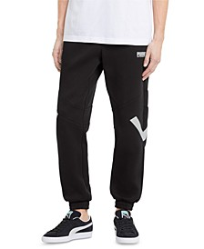 Men's International Knit Track Pants