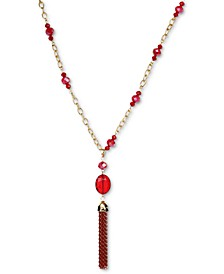 """Gold-Tone Bead & Chain Tassel Long Lariat Necklace, 30"""" + 3"""" extender, Created for Macy's"""
