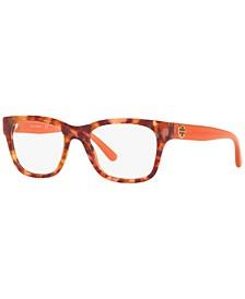TY2098 Women's Square Eyeglasses