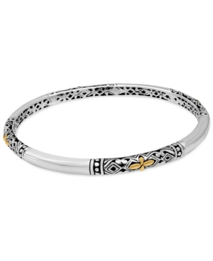 Bali Filigree Bangle Bracelet in Sterling Silver and 18K Gold