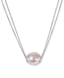 Sterling Silver Organic Man-Made White Pearl Pendant Necklace (14mm)