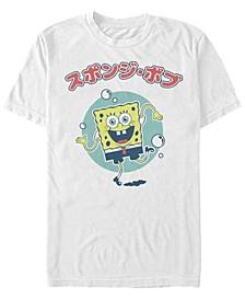 Men's Vintage-Like Kawaii Short Sleeve Crew T-shirt