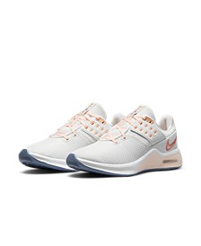 Women's Air Max Bella TR 4 Training Sneakers from Finish Line