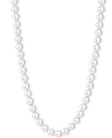 Anne Klein Blanc Imitation Pearl Collar Necklace