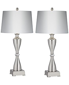 Pacific Coast Set of 2 Brancus Table Lamps