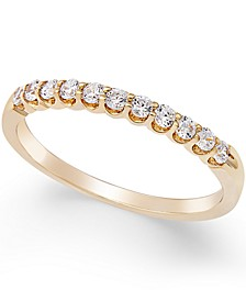 Diamond Scalloped Ring (1/4 ct. t.w.) in 14k Gold