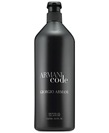 Receive a Shower Gel for $22 with any $96 purchase from the Armani Code Fragrance Collection, Online Exclusive