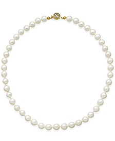 Gold-Tone Imitation Pearl Collar Necklace, Created for Macy's