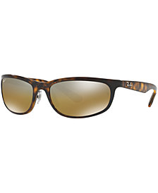 Ray-Ban Polarized Chromance Collection Sunglasses, RB4265 62