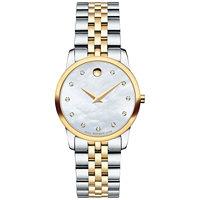 Movado 0606900 Women's 28mm Swiss Museum Stainless Steel Bracelet Watch (Diamond Accent 2-Tone)