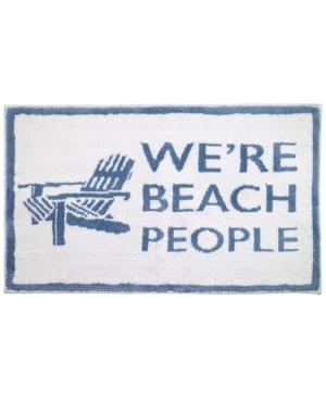 "Avanti Beach Words 20""..."