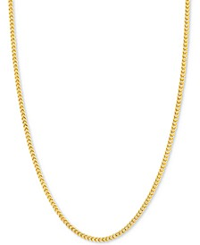 "24"" Franco Chain Necklace (1-7/8mm) in 14k Gold"