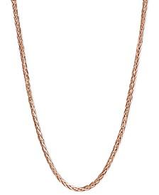 "14k Rose Gold Necklace, 16"" Diamond Cut Wheat Chain (9/10mm)"