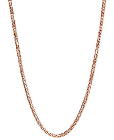"14k Rose Gold Necklace, 16"" Diamond Cut Wheat Chain"